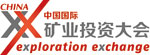 http://www.minexasia.com/2014/wp-content/uploads/Exploration-Exchange-Logo-150.jpg