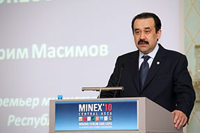 2-й горнопромышленный форум «МАЙНЕКС Центральная Азия 2011» в Астане