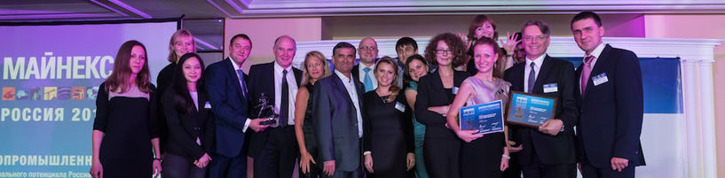 RUSSIAN MINING EXCELLENCE AWARD COMMITTEE